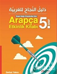 Arapça 5. Sınıf Etkinlik Kitabı