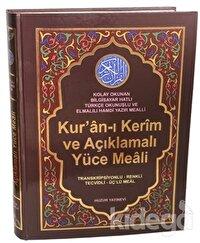 Kur'an-ı Kerim ve Açıklamalı Yüce Meali (Cami Boy - Kod:078)