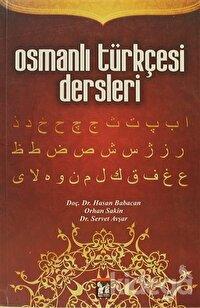 Osmanlı Türkçesi Dersleri