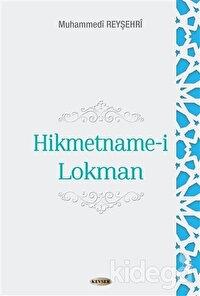 Hikmetname-i Lokman