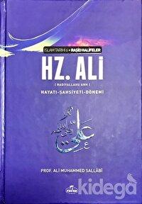 Hz. Ali Hayatı Şahsiyeti ve Dönemi