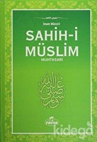 Sahih-i Müslim Muhtasarı ve Tercümesi (Ciltli, Şamua)