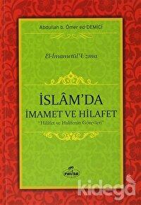 İslam'da İmamet ve Hilafet