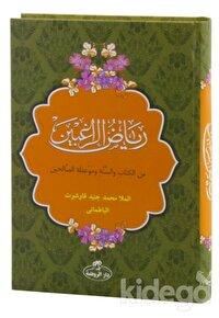 Riyadur-Rağibin (Arapça)