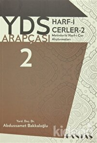 YDS Arapçası 2