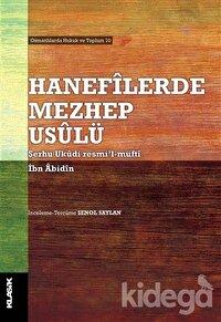 Hanefilerde Mezhep Usulü