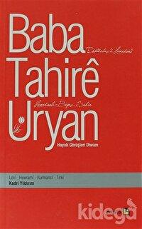 Baba Tahire Uryan
