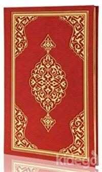 Hizbul Kur'ani Ekber ve Virdül Kur'ani El A'zam - Kırmızı Renk (Orta Boy)