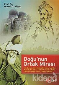 Doğu'nun Ortak Mirası