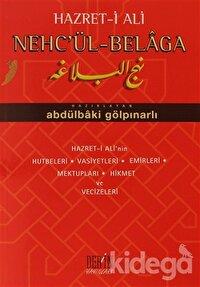Hazret-i Ali Nehc'ül Belaga