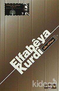 Elfabeya Kurdi