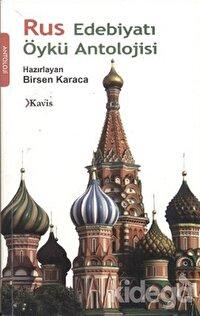 Rus Edebiyatı Öykü Antolojisi