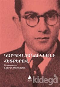 Garbis Cancikyani Hedreko (Garbis Cancikyan'ın İzinden)