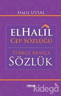 El-Halil Cep Sözlüğü