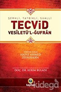 Tecvid: Vesiletü'l-Ğufran