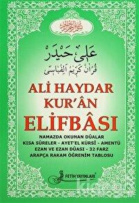 Ali Haydar Kur'an Elifbası Kod:F011