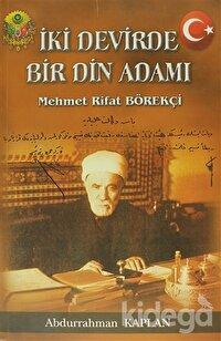 İki Devirde Bir Din Adamı - Mehmet Rifat Börekçi