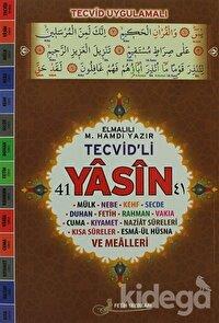 Tecvid'li Yasin (Kod F039)