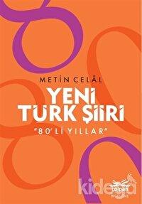 Yeni Türk Şiiri