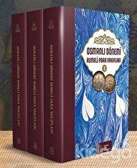 Osmanlı Dönemi Rumeli Para Vakıfları (12 Cilt Takım)