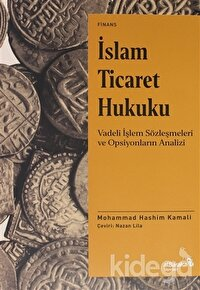 İslam Ticaret Hukuku