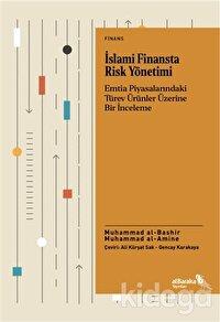 İslami Finansta Risk Yönetimi