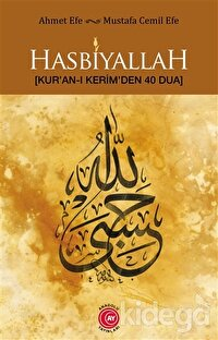 Hasbiyallah