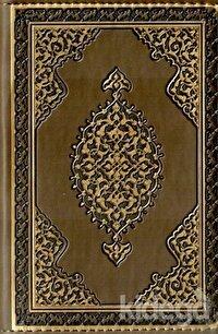 Kur'an-ı Kerim (Cep Boy Kılıflı Fermuarlı) Bilgisayar Hatlı