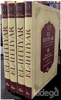 El-İhtiyar Li Ta'lil'l Muhtar Delilleriyle Hanefi Fıkhı Seyi (4 Kitap Takım)
