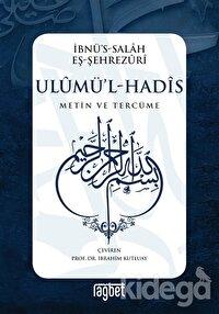 Ulumü'l-Hadis