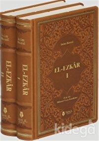 El-Ezkar - Tercüme ve Şerhi ( Lüks Termo Deri Kapak - 2 Cilt )