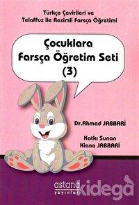 Çocuklara Farsça Öğretim Seti (3)