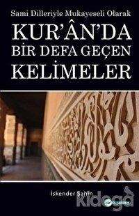 Kur'an'da Bir Defa Geçen Kelimeler