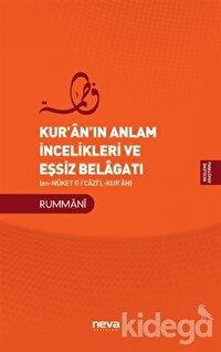 Kur'an'ın Anlam İncelikleri ve Eşsiz Belagatı