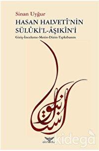 Hasan Halveti'nin Süluki'l-Aşıkin'i