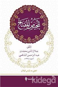 Telhisü'l-Miftah (Arapça)