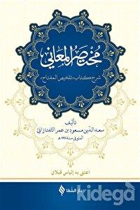 Muhtasarü'l-Me'ani (Arapça)