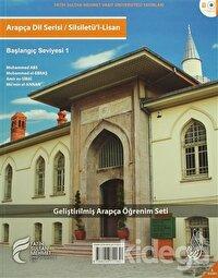 Arapça Dil Serisi / Silsiletü'l-Lisan - Başlangıç Seviyesi 1