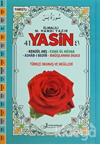 41 Yasin Kod: F030 (Fihristli)