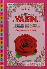 Yasin Türkçe Okunuş ve Mealleri (Kod F033)