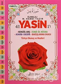 Yasin Türkçe Okunuş ve Mealleri (Kod F034)