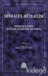 Minhacü'l-Mütealim