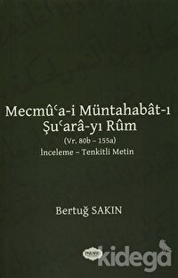 Mecmu'a-i Müntahabat-ı Şu'ara-yı Rum