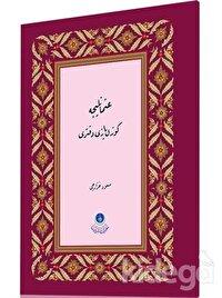 Osmanlıca Güzel Yazı Defteri