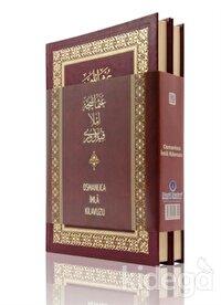 Osmanlıca İmla Kılavuzu (2 Cilt Takım)