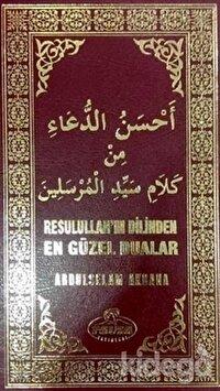 Resulullah'ın Dilinden En Güzel Dualar