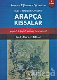 Arapçayı Eğlenerek Öğrenelim 3 - Arapça Kıssalar