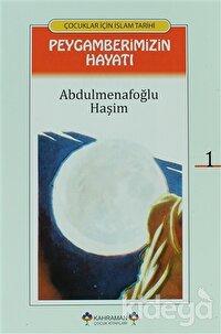Peygamberimizin Hayatı (Çevirmeli 24 Kitap Takım, 2. Hamur)