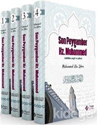 Son Peygamber Hz. Muhammed Seti (4 Kitap Takım)