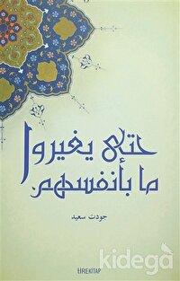 Bireysel ve Toplumsal Değişimin Yasaları (Arapça)